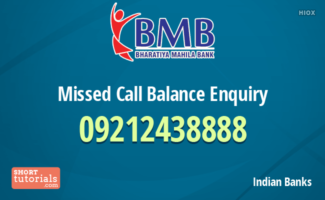 Bharatiya Mahila Bank Balance Enquiry Missed Call Number
